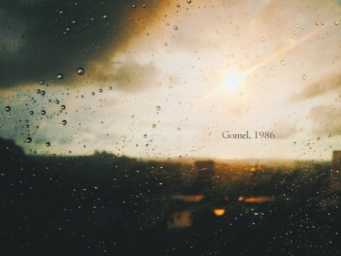 Gomel-750x563