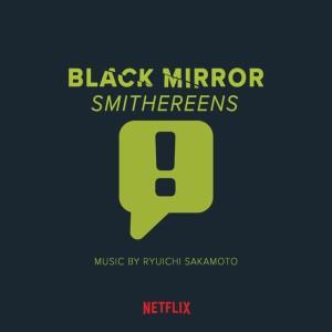backmirror_smithereens_cover
